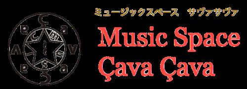 南大阪で本格的ジャズボーカル&ピアノレッスンを受けたい方へ
